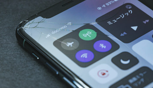 壊れたiPhoneの買取と減額について