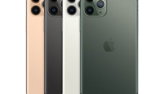 【2021年版】iPhone11 Pro Max買取8社比較