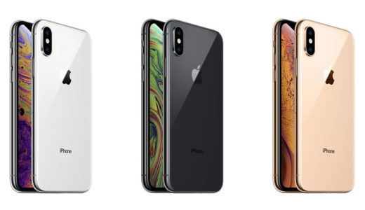 【2021年版】iPhoneXS Max買取8社比較